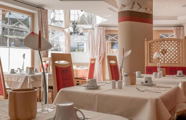 фотографии отеля Elisabeth изображение №7