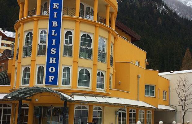 фото отеля Seiblishof изображение №1