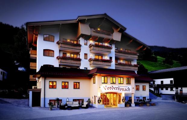 фотографии Hotel Vorderronach изображение №8