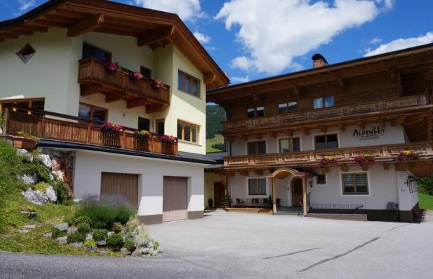фото Alpen Hit Appartements Saalbach (ex. Rapoltgut) изображение №6