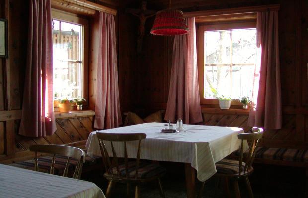 фото отеля Brandhof (ex. Oberkofl Gasthof C1) изображение №9