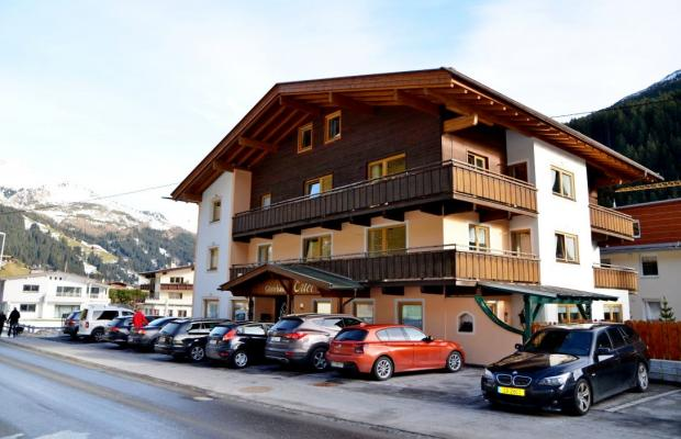 фотографии отеля Gastehaus Erler изображение №7