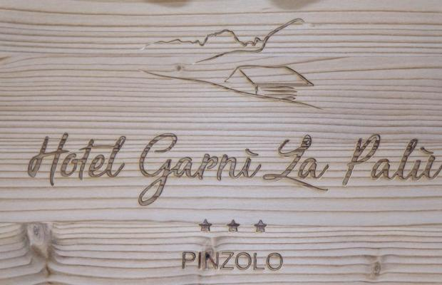 фотографии отеля Garni La Palu Hotel изображение №7