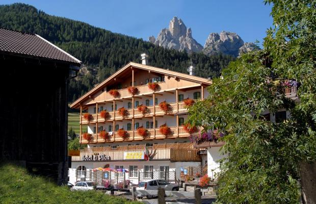 фото отеля El Pilon (ex. Park Hotel El Pilon) изображение №37