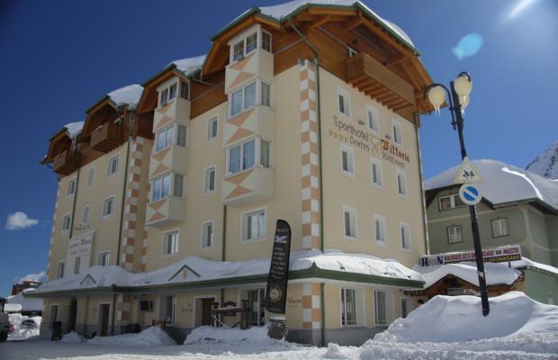 фото отеля Sport Hotel Vittoria изображение №1