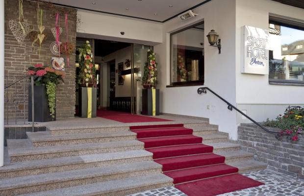 фото отеля Sporthotel St. Anton изображение №5