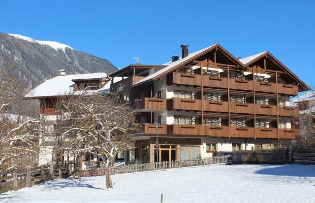фото отеля Autentic Adler изображение №1
