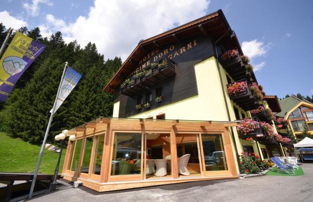 фото Hotel Cime D'Oro изображение №14
