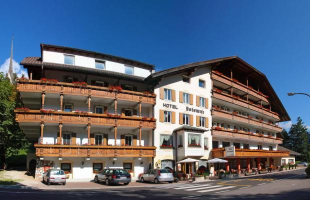 фото Hotel Dolomiti изображение №30