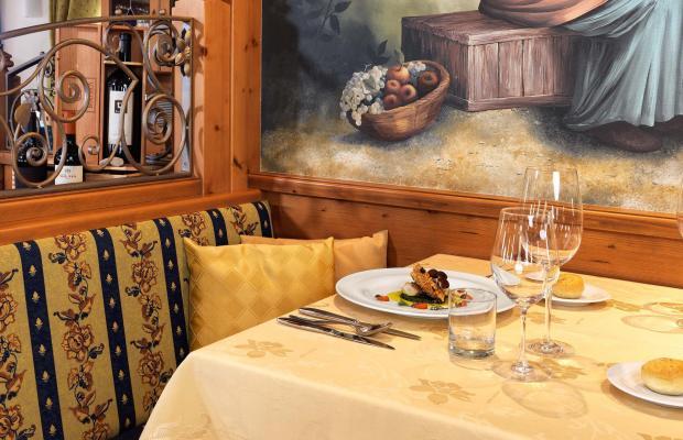 фото отеля Leading Relax Hotel Maria изображение №5