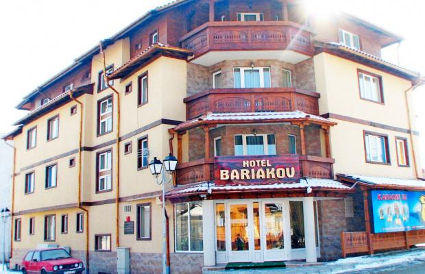 фото отеля Bariakov (Баряков) изображение №1