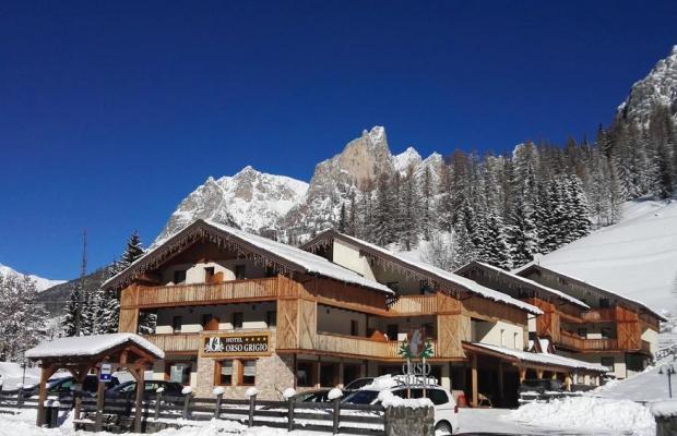 фото отеля Hotel Orso Grigio  изображение №1