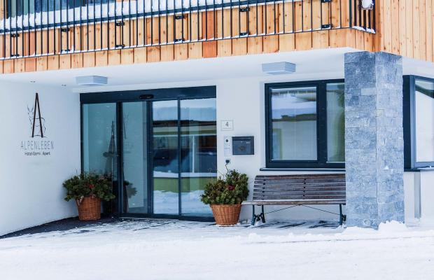 фото отеля Alpenleben Hotel Garni Apart изображение №61