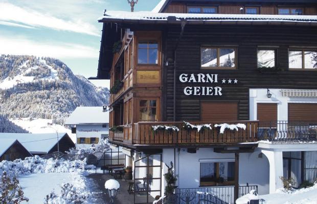 фото отеля Garni Geier изображение №1
