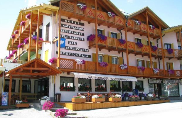 фотографии Mora Hotel Il Catturanino изображение №4