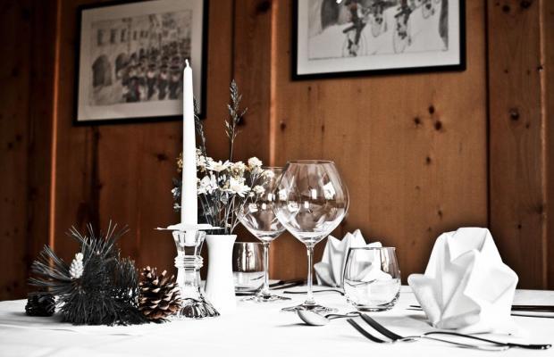 фотографии отеля Beauty & Vital Hotel Maria изображение №7