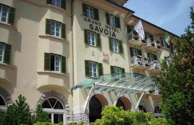фотографии Grand Hotel Savoia изображение №20