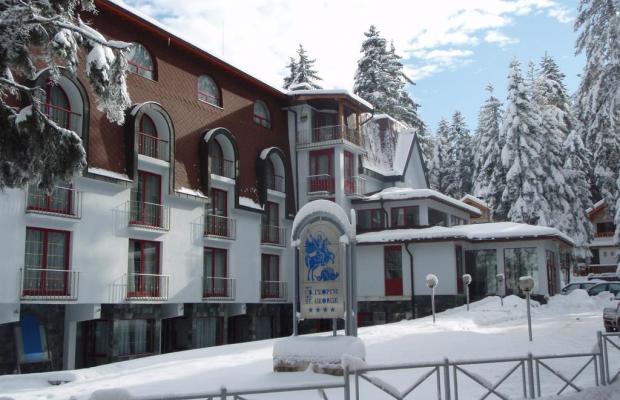 фото отеля Saint George (Святой Георгий) изображение №1