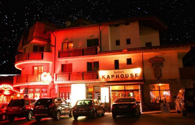 фото отеля Kap House (Кап Хаус) изображение №37