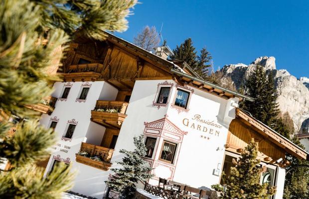 фотографии отеля Residence Garni Garden изображение №7