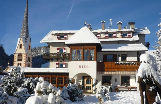 фото отеля Charme Hotel Uridl изображение №1