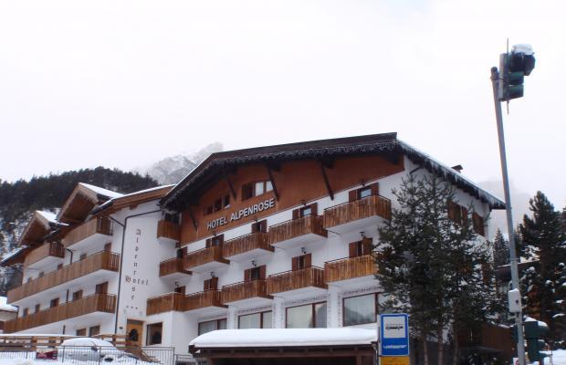 фото отеля Hotel Alpenrose изображение №1