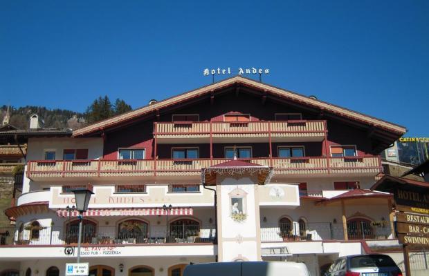 фото отеля Andes изображение №1