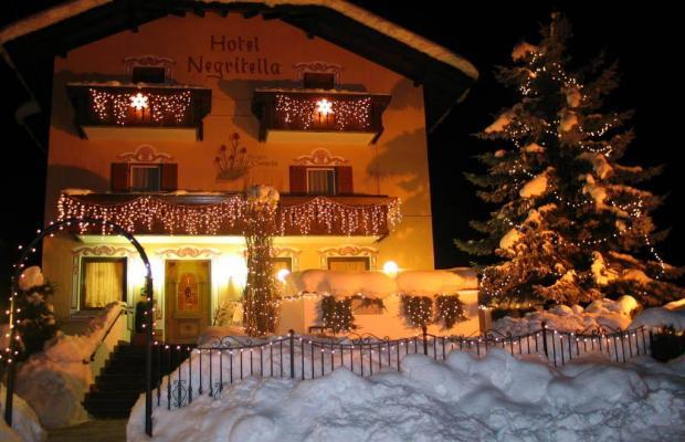 фото Hotel Negritella изображение №14