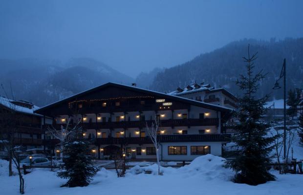 фото Diana Hotel изображение №2