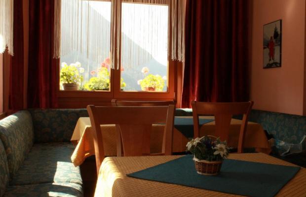 фотографии Punta Margherita изображение №20