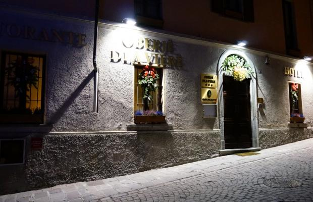 фото отеля Oberje Dla Viere изображение №17