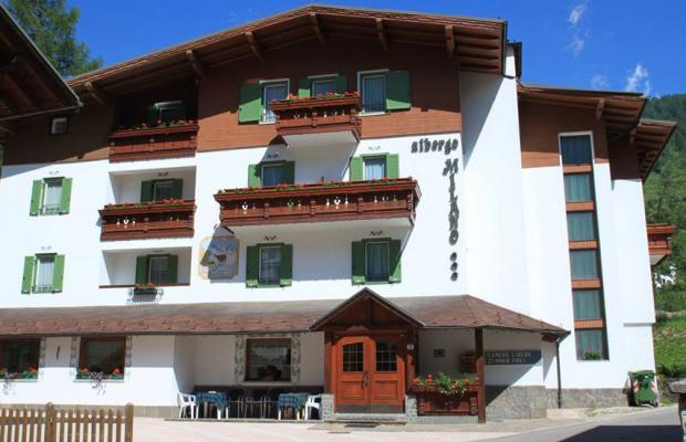 фотографии Albergo Milano Pejo Terme изображение №20