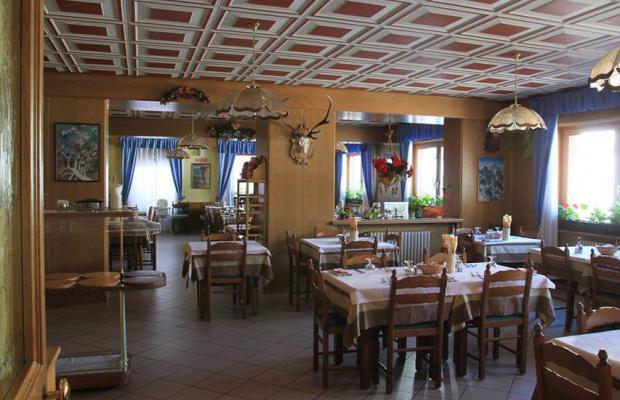 фотографии отеля Albergo Milano Pejo Terme изображение №7