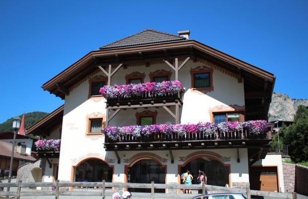 фото Villa Elise изображение №14