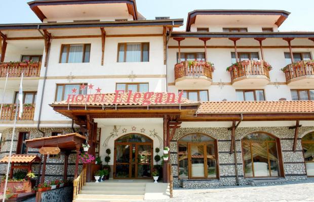 фото отеля Elegant (Элегант) изображение №33