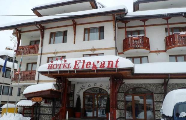 фото отеля Elegant (Элегант) изображение №1