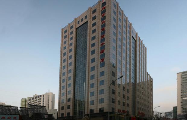 фото отеля Ruyi Business изображение №1