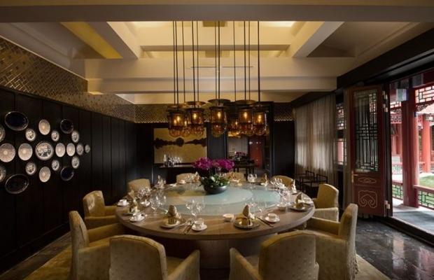 фото Waldorf Astoria Beijing изображение №46