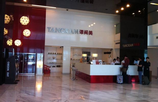 фотографии Tangram Hotel Xinyuanli изображение №16
