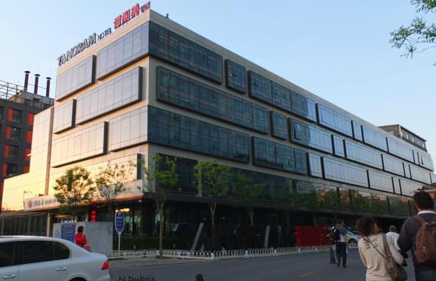 фото отеля Tangram Hotel Xinyuanli изображение №1
