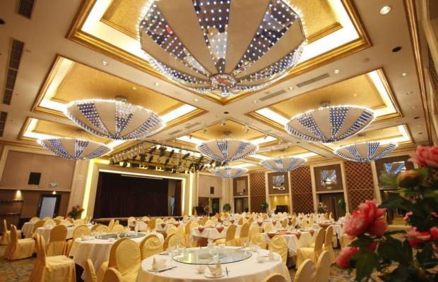 фотографии Changbaishan International изображение №28