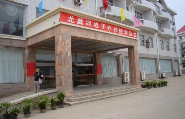 фото отеля Электроник изображение №1