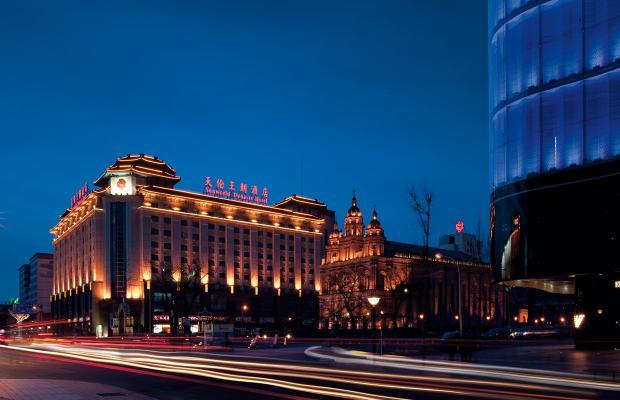 фото отеля Sunworld Dynasty Hotel Beijing (ex. Tianlun Dynasty) изображение №1