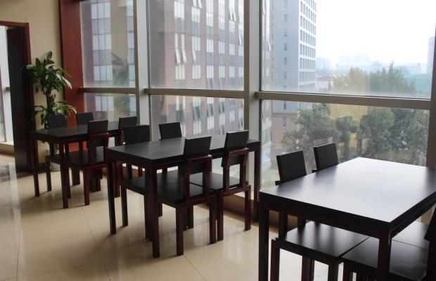 фото отеля Ariva Beijing West Hotel изображение №25