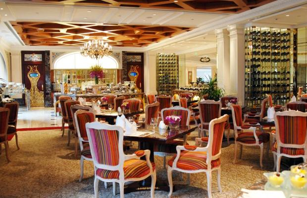 фото отеля Legendale Hotel Beijing изображение №33