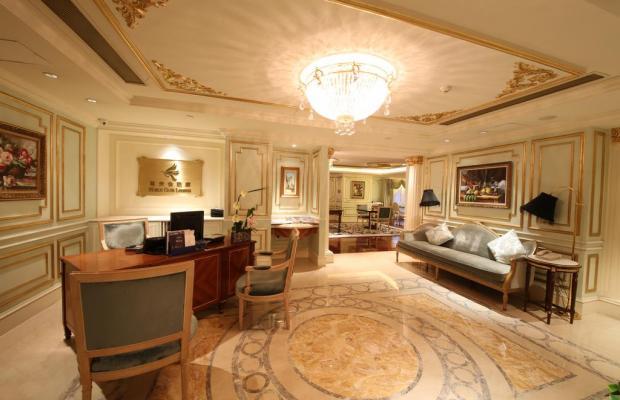 фото Legendale Hotel Beijing изображение №2