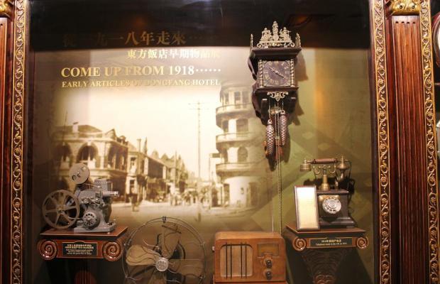 фото отеля Dong Fang Hotel Beijing изображение №21