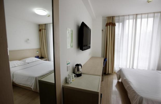 фото отеля Zhong An Inn (Dong Dan Hotel) изображение №5