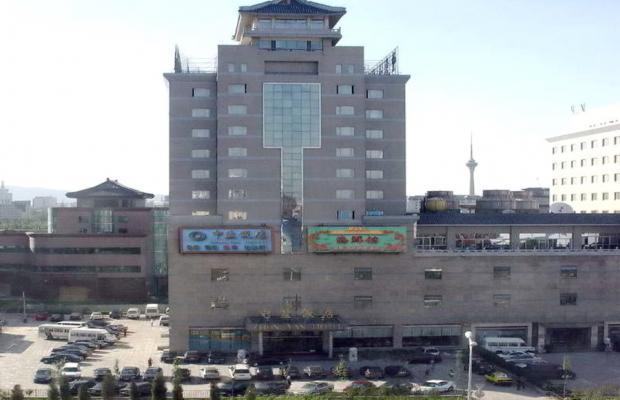 фото отеля Zhongyan изображение №1