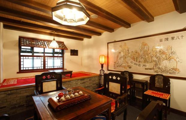 фотографии отеля Da Fang изображение №15